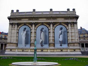 Первинец: музей моды